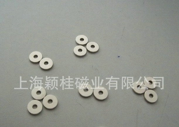 Ndfeb rare earth strong magnetic magnet